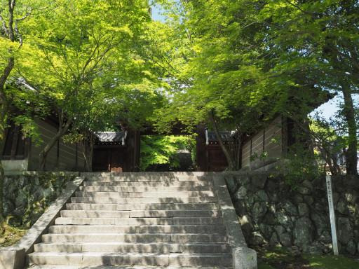 法輪寺(京都市西京区)